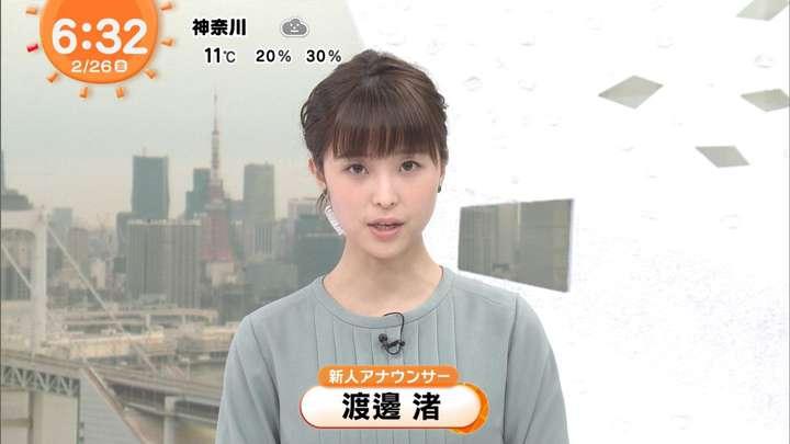 2021年02月26日渡邊渚の画像08枚目