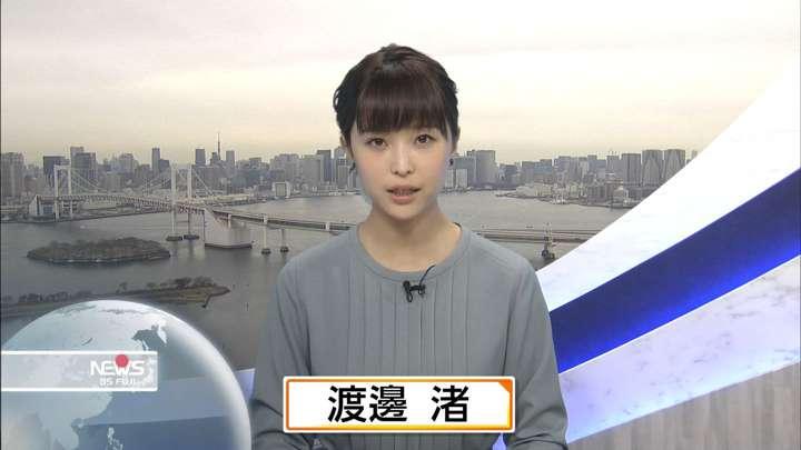2021年02月26日渡邊渚の画像21枚目