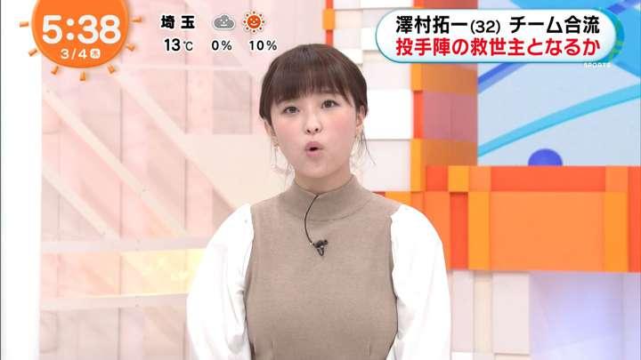 2021年03月04日渡邊渚の画像04枚目