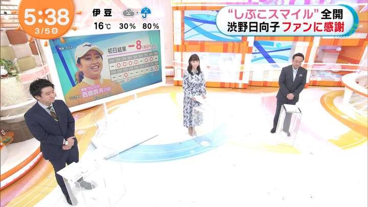 2021年03月05日渡邊渚の画像01枚目