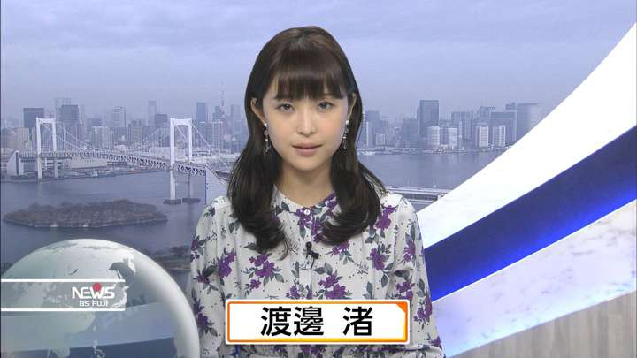 2021年03月05日渡邊渚の画像24枚目