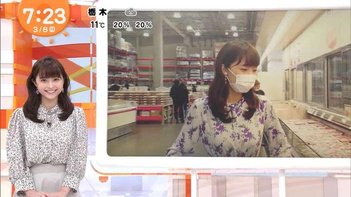 2021年03月08日渡邊渚の画像01枚目