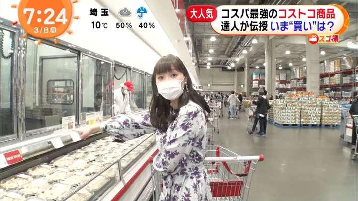 2021年03月08日渡邊渚の画像04枚目