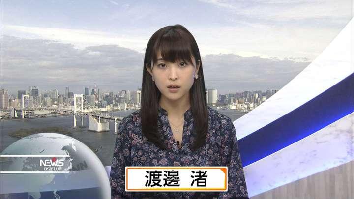 2021年03月22日渡邊渚の画像02枚目