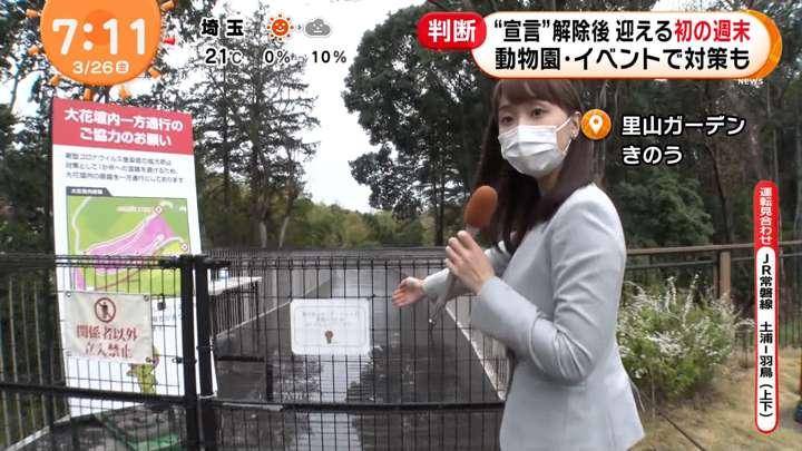 2021年03月26日渡邊渚の画像03枚目