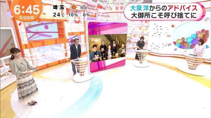 2021年03月29日渡邊渚の画像25枚目