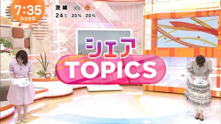 2021年03月29日渡邊渚の画像38枚目