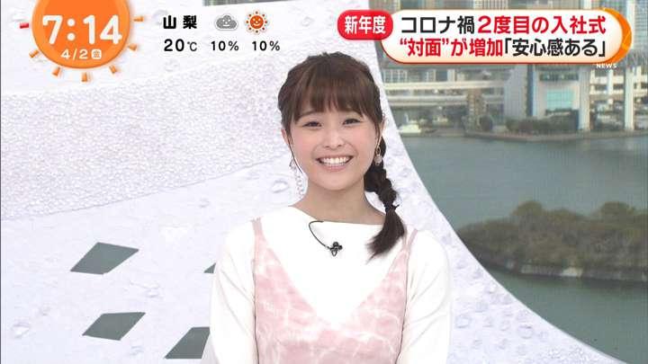 2021年04月02日渡邊渚の画像04枚目