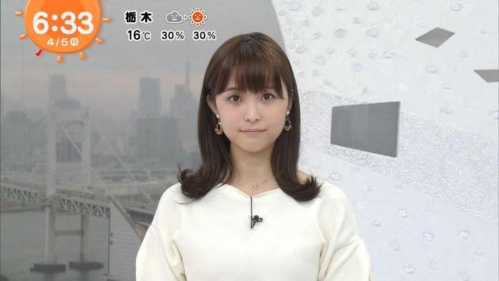 2021年04月05日渡邊渚の画像02枚目