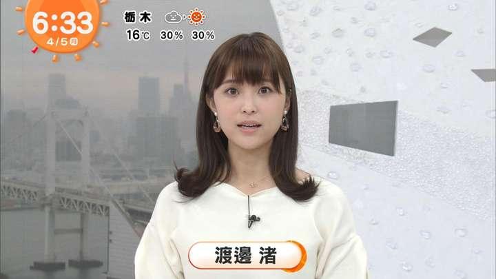 2021年04月05日渡邊渚の画像03枚目