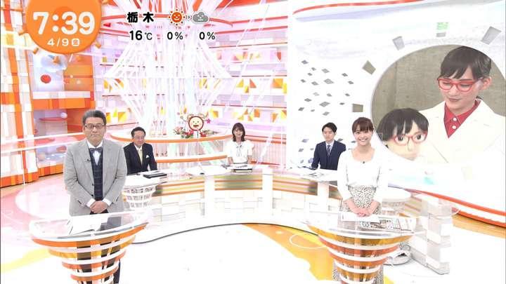 2021年04月09日渡邊渚の画像24枚目