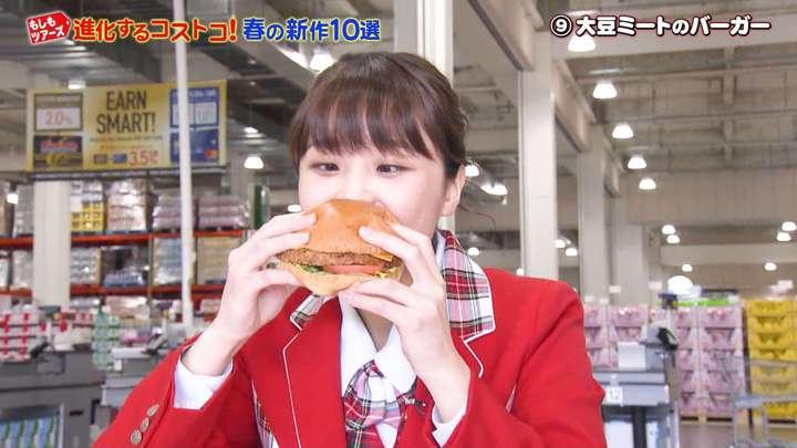 2021年04月17日渡邊渚の画像14枚目