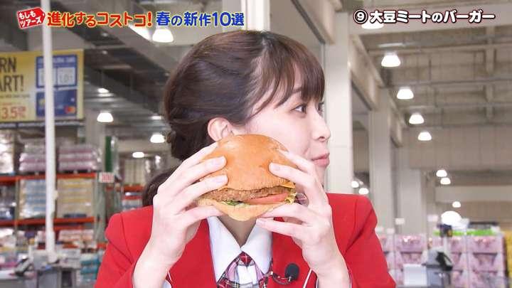 2021年04月17日渡邊渚の画像16枚目