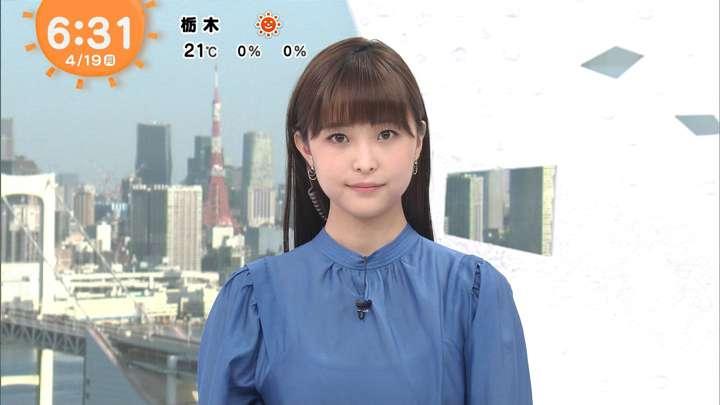 2021年04月19日渡邊渚の画像01枚目