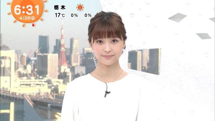 2021年04月26日渡邊渚の画像01枚目