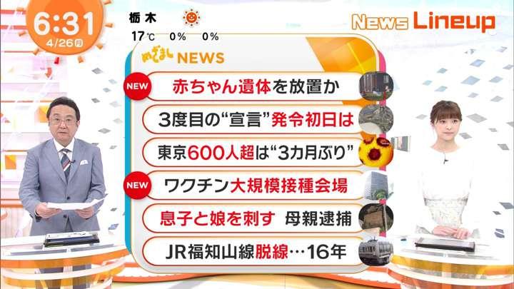 2021年04月26日渡邊渚の画像03枚目