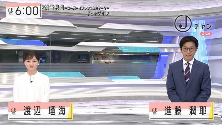 2020年12月30日渡辺瑠海の画像01枚目