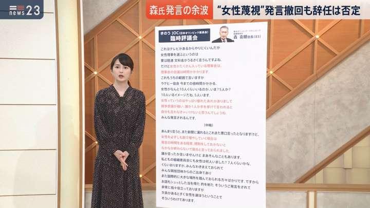 2021年02月04日山本恵里伽の画像01枚目