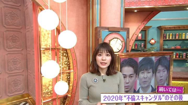 2020年12月27日山本里菜の画像12枚目