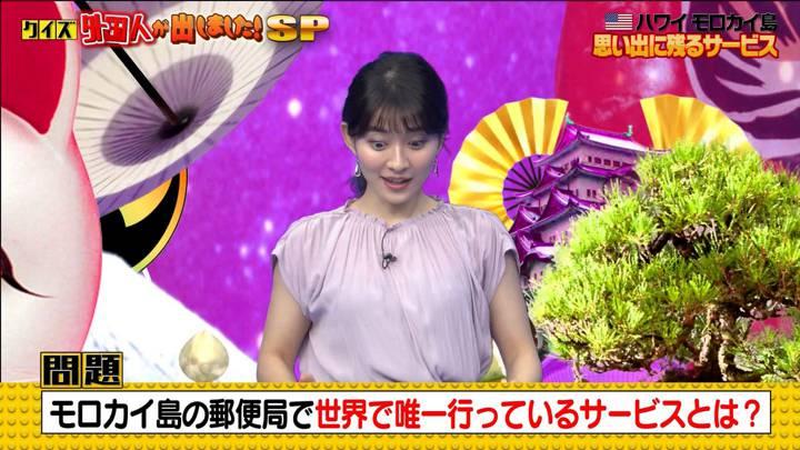 2021年01月05日山本里菜の画像04枚目
