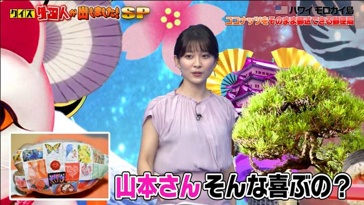 2021年01月05日山本里菜の画像09枚目