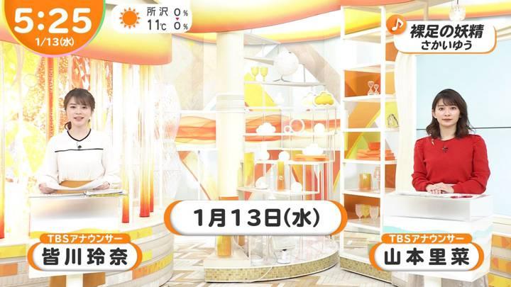 2021年01月13日山本里菜の画像10枚目