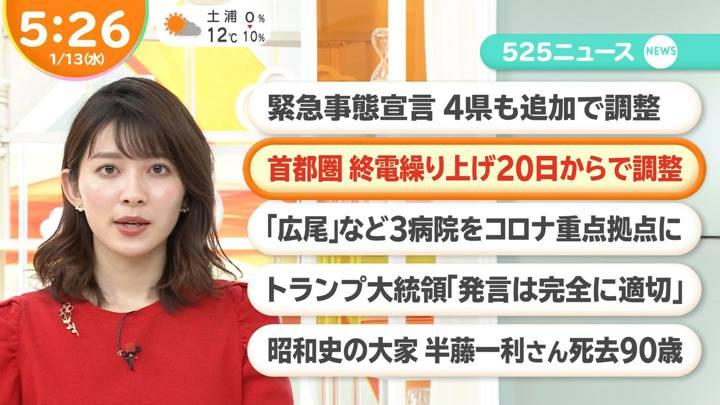 2021年01月13日山本里菜の画像11枚目