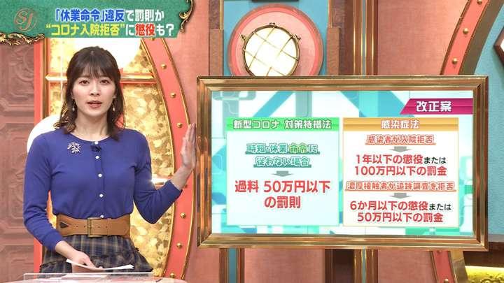 2021年01月17日山本里菜の画像08枚目