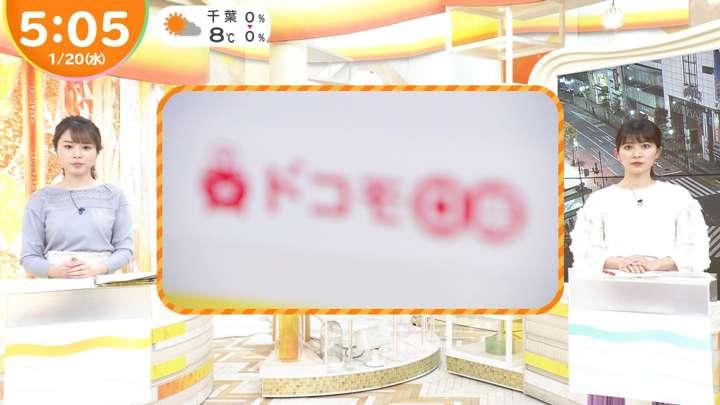 2021年01月20日山本里菜の画像08枚目