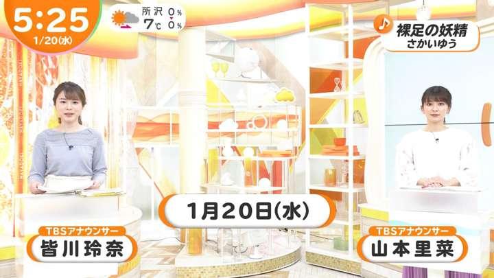 2021年01月20日山本里菜の画像10枚目