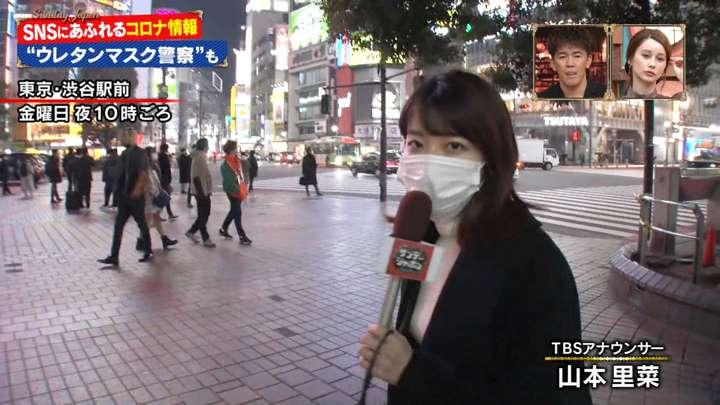 2021年01月24日山本里菜の画像09枚目