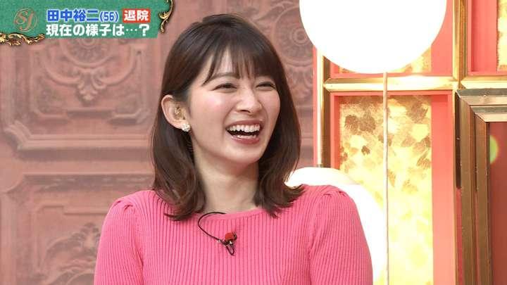 2021年01月31日山本里菜の画像01枚目