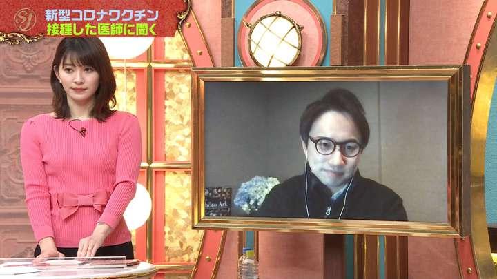 2021年01月31日山本里菜の画像13枚目