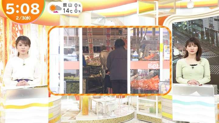 2021年02月03日山本里菜の画像11枚目