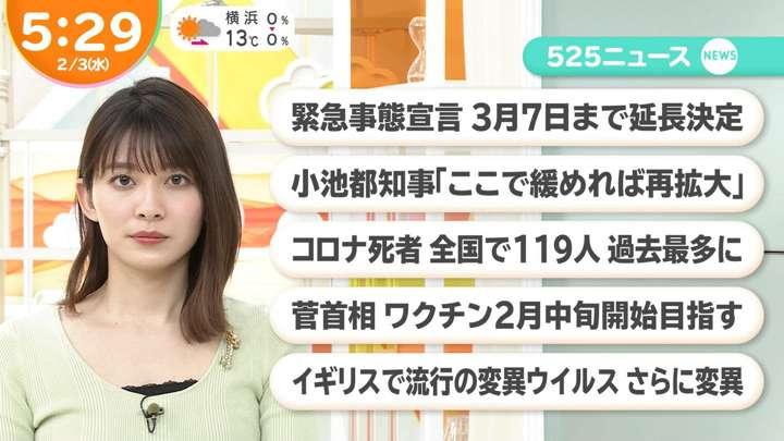 2021年02月03日山本里菜の画像14枚目