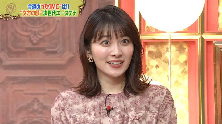 2021年02月07日山本里菜の画像04枚目