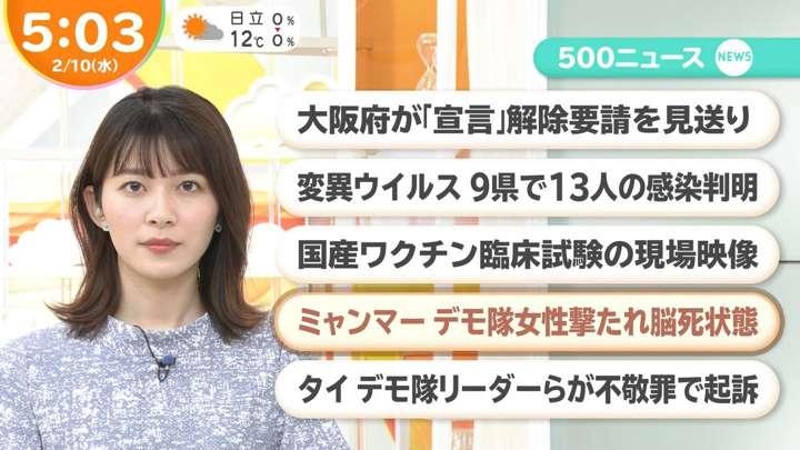 2021年02月10日山本里菜の画像08枚目