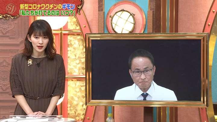 2021年02月14日山本里菜の画像16枚目