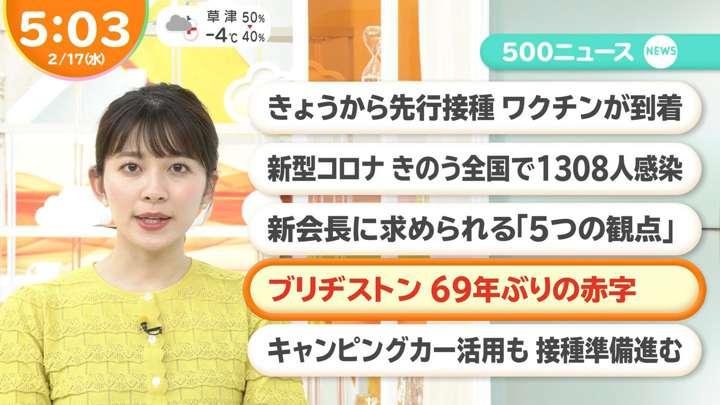 2021年02月17日山本里菜の画像06枚目