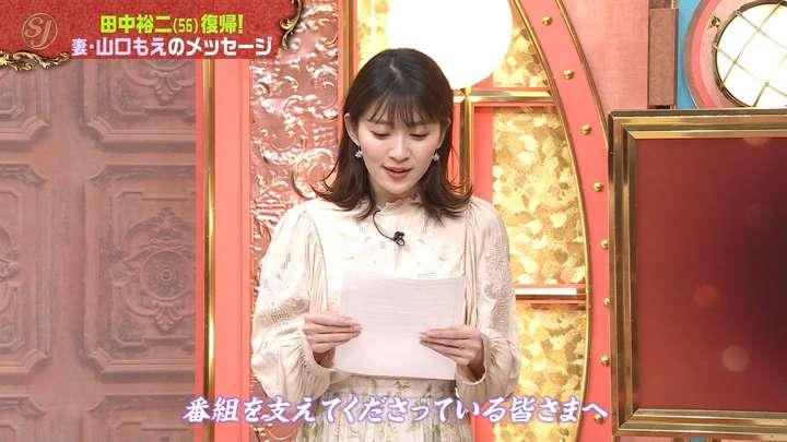 2021年02月21日山本里菜の画像07枚目