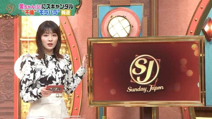 2021年03月07日山本里菜の画像10枚目