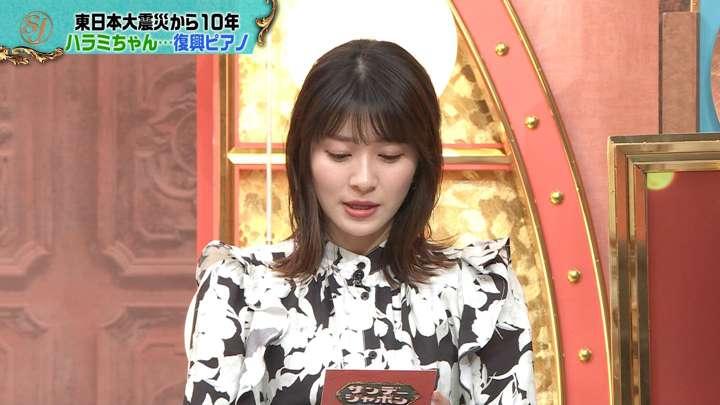 2021年03月07日山本里菜の画像14枚目