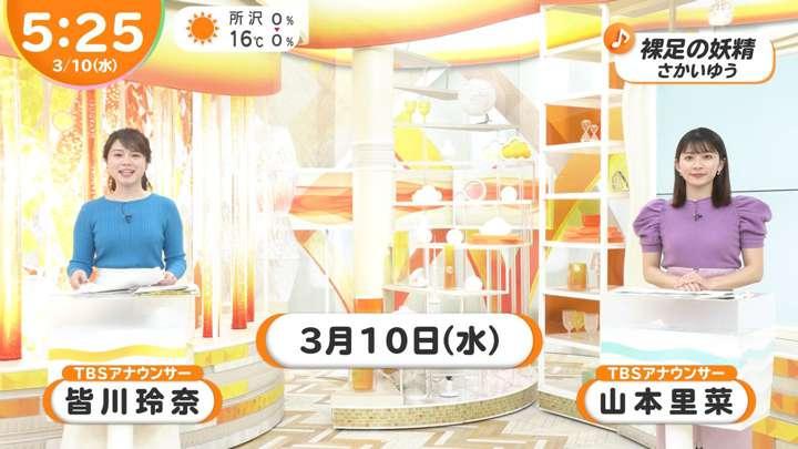 2021年03月10日山本里菜の画像09枚目