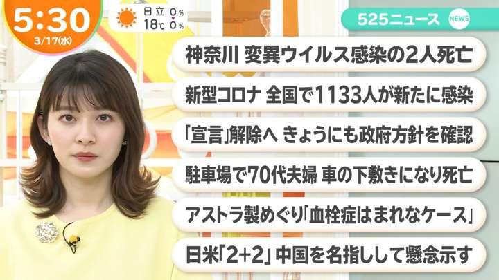 2021年03月17日山本里菜の画像09枚目
