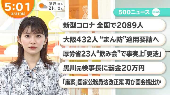 2021年03月31日山本里菜の画像09枚目