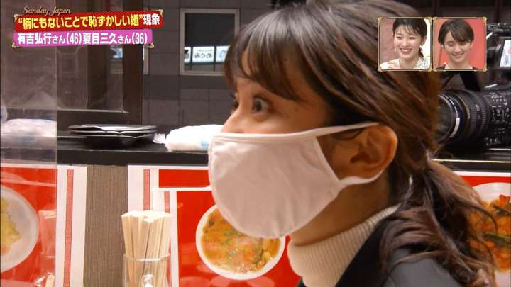 2021年04月04日山本里菜の画像02枚目