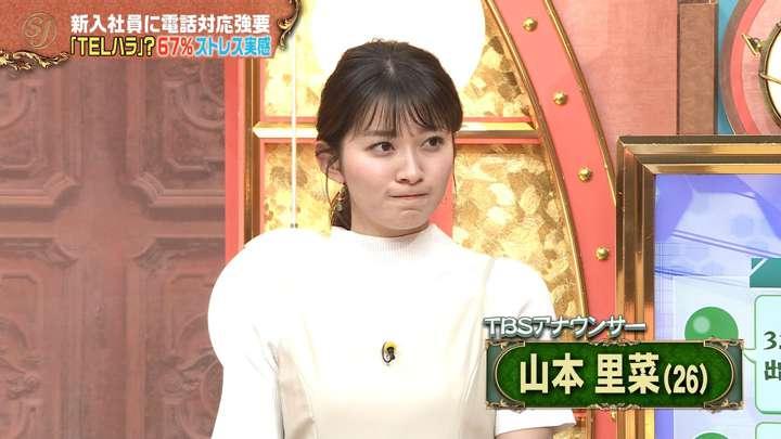 2021年04月11日山本里菜の画像04枚目