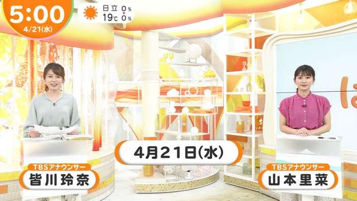 2021年04月21日山本里菜の画像10枚目