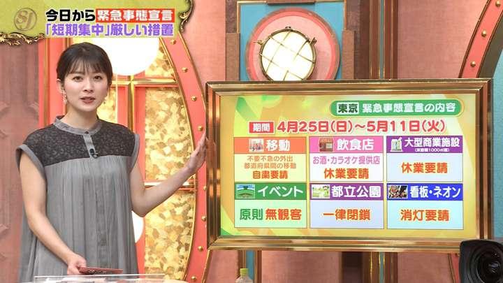2021年04月25日山本里菜の画像04枚目