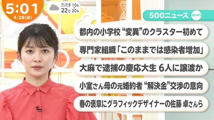 2021年04月28日山本里菜の画像10枚目